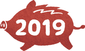 boar-stamp-year2019-02